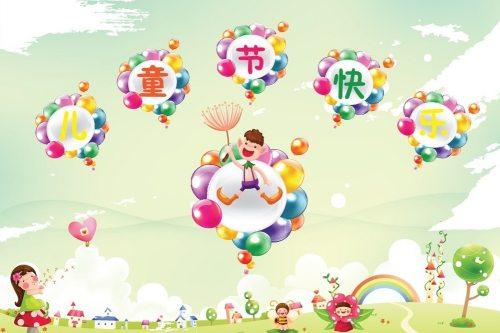 世界各国儿童节的由来及习俗