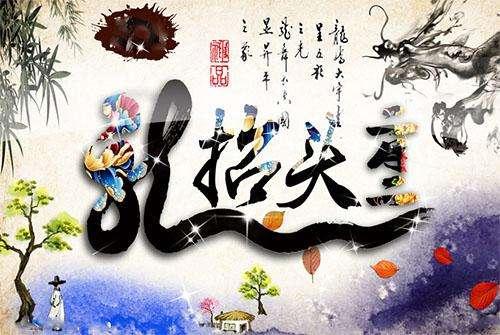 中国传统二月二:不拘小节